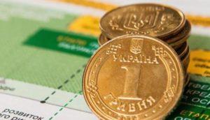 кредит онлайн на карту без процентов