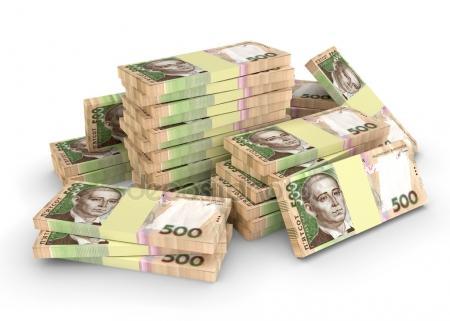 выгодные кредиты наличными в украине